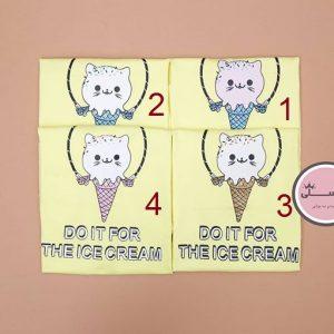 تیشرت بستنی(کد ۲۷۶)